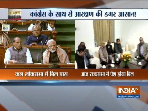 दिल्ली: विपक्षी नेताओं ने राज्यसभा में आज पेश होने वाले बिलों पर चर्चा के लिए बैठक की