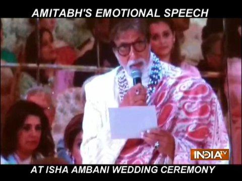 अमिताभ बच्चन का नवविवाहित जोड़े ईशा अंबानी-आनंद पीरामल के लिए भावपूर्ण संदेश