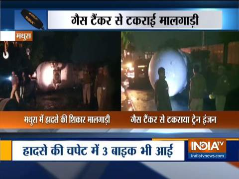 Mathura Gas tanker collides with goods train in Kasganj