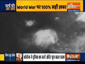 क्या विश्व युद्ध 3 के बारे में उड़ रही अफवाह सच है?   देखिए खास रिपोर्ट
