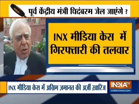 INX मीडिया मामला: चिदंबरम की अर्ज़ी पर सुप्रीम कोर्ट में कल हो सकती है सुनवाई