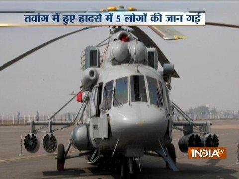Indian Airforce chopper crashes in Arunachal Pradesh during a training sortie, Five personnel dead