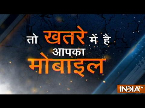 Watch our special show on mobile hacking on 19th Aug at 8 PM