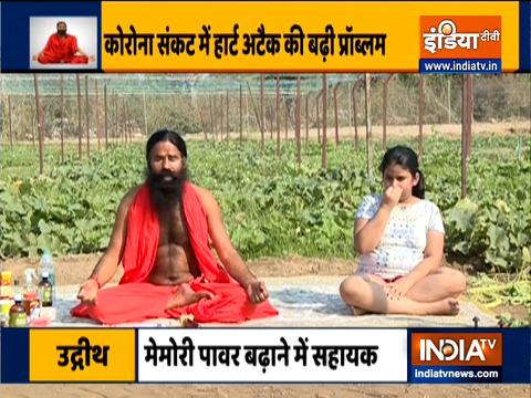 कोरोना से रिकवर होने के बाद भी है सूखी खांसी की समस्या, स्वामी रामदेव से जानिए कारगार इलाज