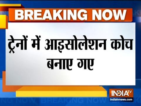 कोरोना वायरस महामारी: भारतीय रेलवे ने ट्रेन के डिब्बों को आइसोलेशन वार्ड में बदला