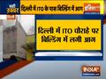 Delhi: Fire breaks out in a building in ITO area