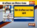 Delhi CM Arvind Kejriwal to visit Punjab ahead of Election