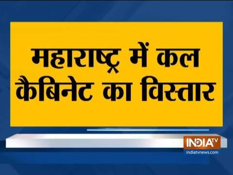 महाराष्ट्र सरकार के मंत्रिमंडल का विस्तार कल संभव