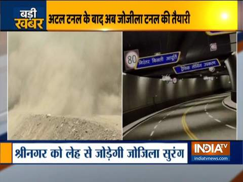 Nitin Gadkari initiates blasting process for Zojila tunnel construction work today