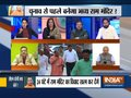 Will Ram Mandir see light of the day before 2019 Lok Sabha polls?