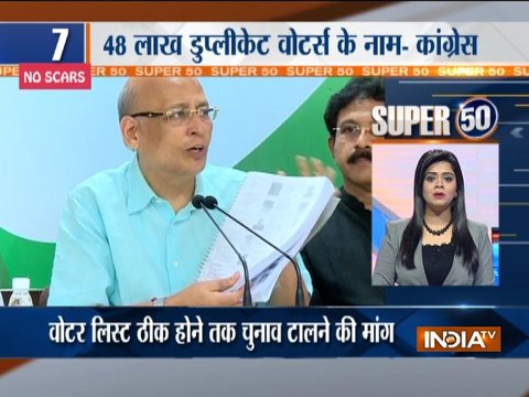 Super 50 : NonStop News | September 16, 2018
