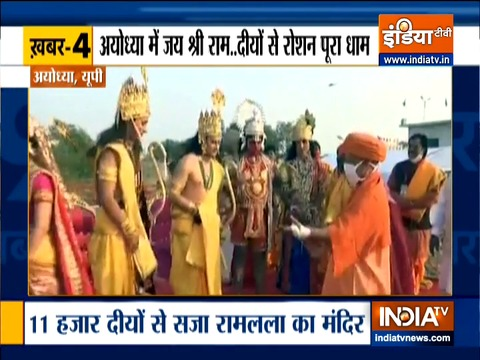 Top 9: Over 5 lakh diyas lit on Saryu riverbank in Ayodhya