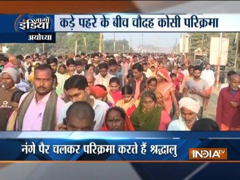 Uttar Pradesh: Devotees from across India gather in Ayodhya for '14-Kosi Parikrama'