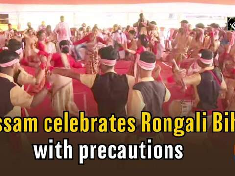 Assam celebrates Rongali Bihu with precautions