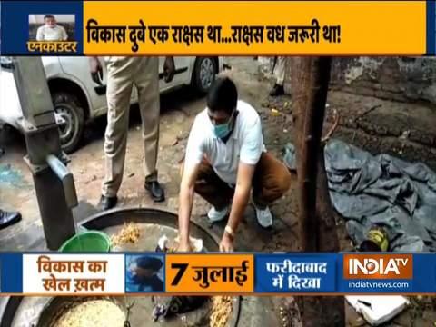 विकास दुबे के एनकाउंटर में मारे जाने के कुछ ही घंटे बाद बिकरू गांव से जिंदा बम बरामद