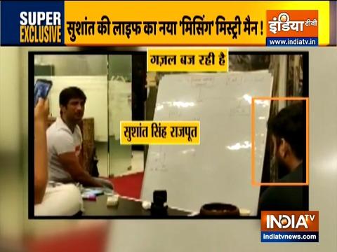 सुशांत सिंह राजपूत, रिया चक्रवर्ती और मिस्ट्री मैन का वीडियो आया सामने