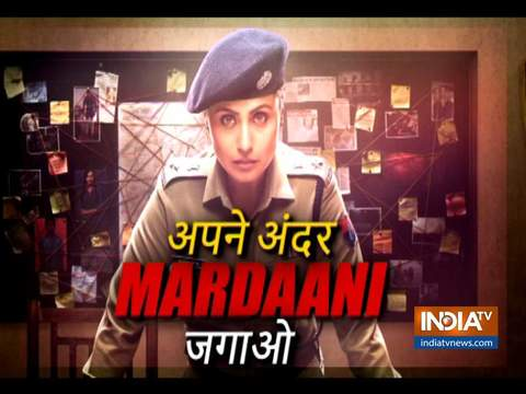 Rani Mukerji expresses excitement about Mardaani 2