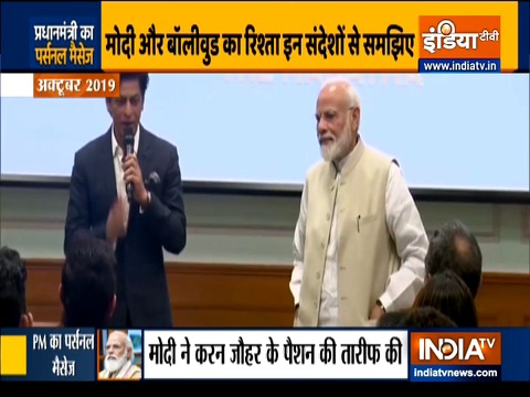 देखिये इंडिया टीवी का स्पेशल शो हकीकत क्या है | 18  सितंबर, 2020