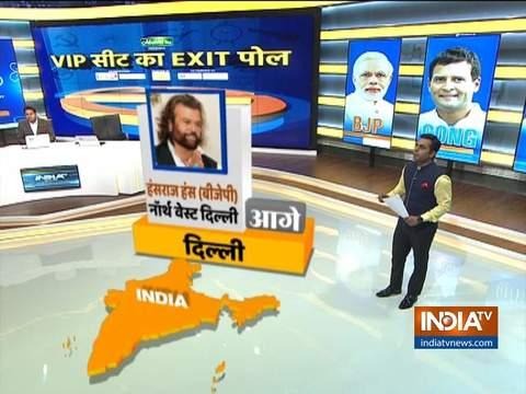 इंडिया टीवी एग्जिट पोल: ईस्ट दिल्ली से गौतम गंभीर आगे, नार्थ ईस्ट दिल्ली से शीला दीक्षित पीछे
