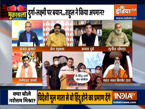 राहुल गांधी के 'लक्ष्मी, दुर्गा' वाले बयान पर हंगामा