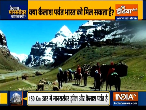 Will Kailash Mansarovar become part of India?