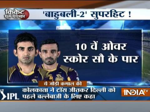 IPL 10, KKR vs DD: Kolkata win by seven wickets