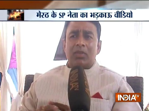 Congress and SP workers behind violence in Meerut, alleges BJP leader Sangeet Som