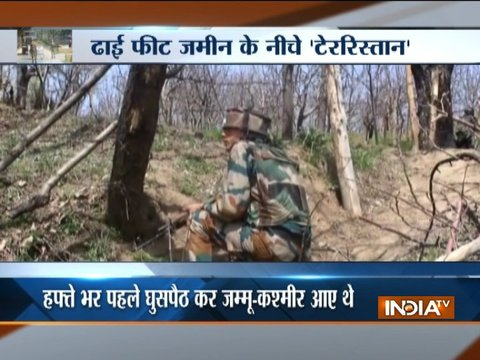 JK: Gunfight between militants and security forces starts in Rajouri district