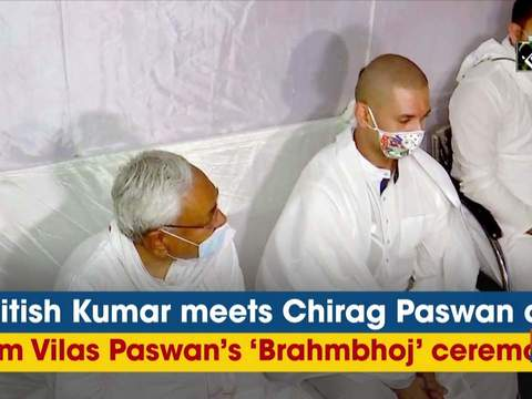 Nitish Kumar meets Chirag Paswan at Ram Vilas Paswan's 'Brahmbhoj' ceremony