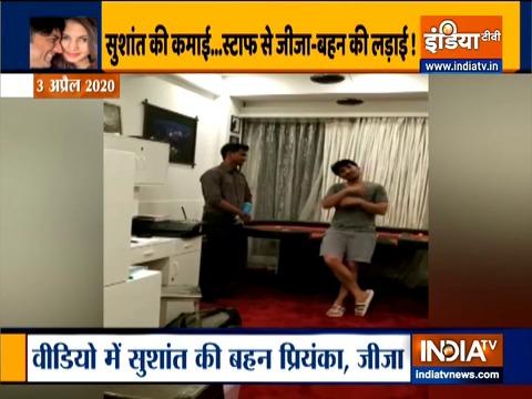 सुशांत सिंह राजपूत की बहन प्रियंका की हुई थी सुशांत के हाउस स्टाफ से लड़ाई!