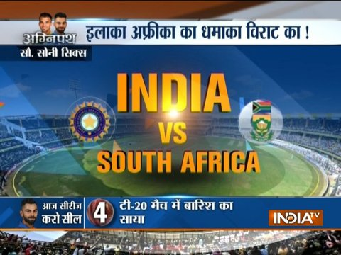 India vs South Africa: Rain threat looms over 2nd T20I in Centurion