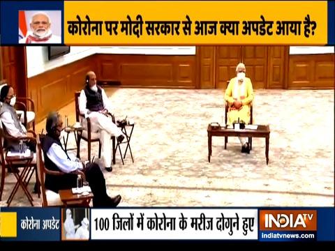 देखिये इंडिया टीवी का स्पेशल शो हकीकत क्या है | 24 मई , 2020