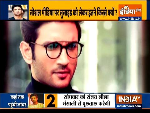 सुशांत सिंह राजपूत खुदकुशी मामला: सुसाइड में इस्तेमाल कपड़े की जांच जारी
