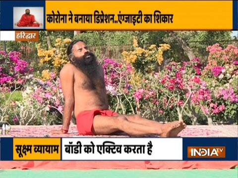 Coronavirus deteriorates mental health, know how to save yourself from Swami Ramdev
