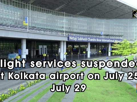 Flight services suspended at Kolkata airport on July 25, July 29