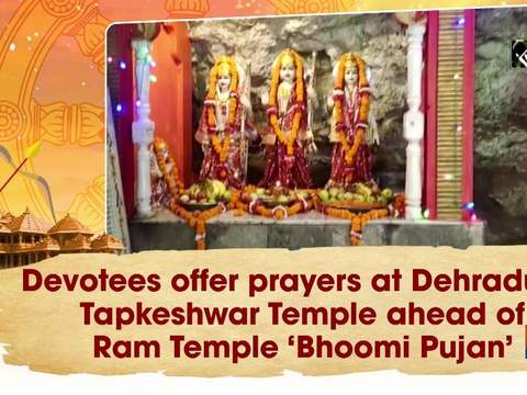 Devotees offer prayers at Dehradun's Tapkeshwar Temple ahead of Ram Temple 'Bhoomi Pujan'