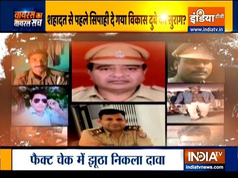 देखिए इंडिया टीवी का स्पेशल शो वायरस का वायरल सच | 7 जुलाई, 2020