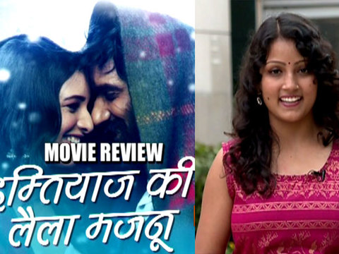 Laila Majnu Movie Review: Avinash Tiwary is here to stay; this contemporary version of Majnu will grow on you