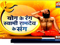 Effective methods to make kidney healthy by Swami Ramdev