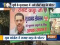 Posters of Robert Vadra seen urging him to contest elections from Moradabad LS constituency