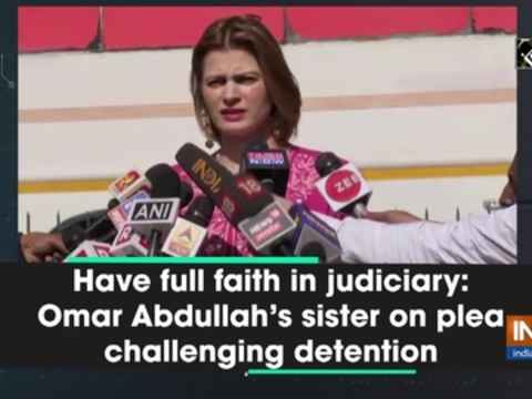 Have full faith in judiciary: Omar Abdullah's sister on plea challenging detention