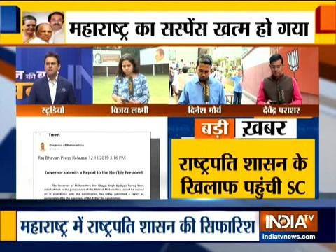 महाराष्ट्र: शिवसेना ने SC में राज्यपाल के फैसले के ख़िलाफ़ दायर की याचिका