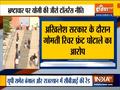 UP: CBI raids multiple locations in Gomti river development scam