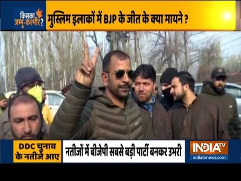 Jammu and Kashmir DDC polls: गुपकर ने 112 सीटें जीतीं, भाजपा के खाते में आयी 73 सीटें