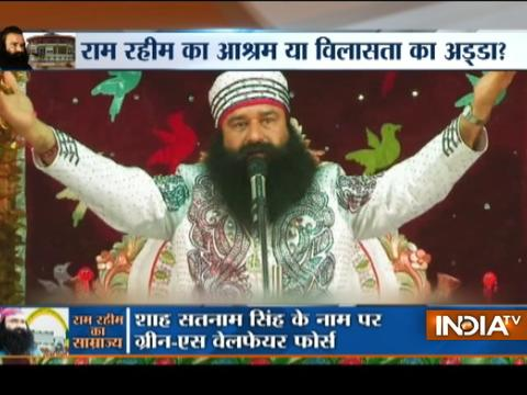 India TV special report over mysterious empire of baba Ram Rahim Singh