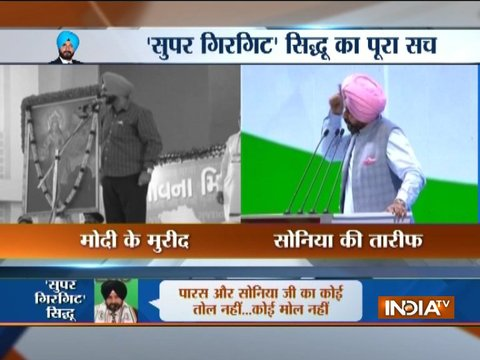 Navjot Singh Sidhu made the same speech for Congress that he once made to praise BJP
