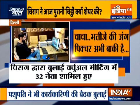 चिराग पासवान ने 5 सांसदों को निष्कासित किया, बागियों ने उन्हें पार्टी प्रमुख के पद से हटाया