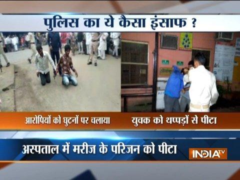 इंदौर: आरोपियों को पुलिस ने सरेआम जंजीरों में बांधकर घुटनों के बल चलाया