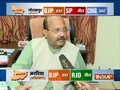 Yogi Adityanath, Keshav Prasad Maurya should take responsibility for BJP's defeat, says Amar Singh