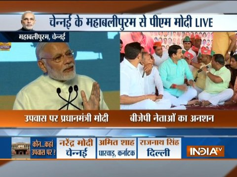 PM Modi, Amit Shah and other BJP MPs observe fast today to protest Parliament washout